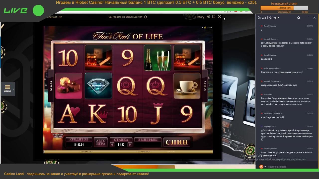 tehnika-otmivki-bonusov-v-kazino