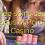 15 gratis spinner casino bonus by Polder Casino