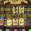 30 frigöra no deposit casino bonus vid rums Casino