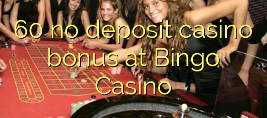online casino no deposit bonus codes  casino online