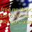 MrRingo कैसीनो में कोई जमा कैसीनो बोनस मुक्त 85