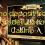 115 لا إيداع مكافأة في Golden صالة كازينو