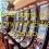 120 bônus livre das rotações casino no Casino extra