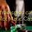 155 free spins casino at Slot Matic Casino