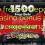 170 освободи без депозит казино бонус при Sverige Kronan Казино