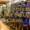 شنومكس يدور الحرة كازينو مكافأة في الدولار الكبير كازينو