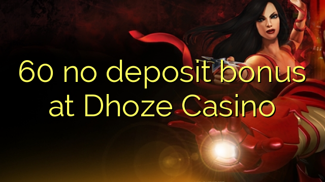 club player casino no deposit bonus codes august 2017