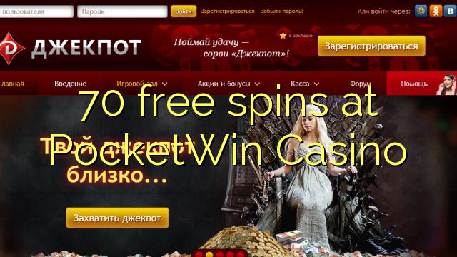 free casino play online online kazino