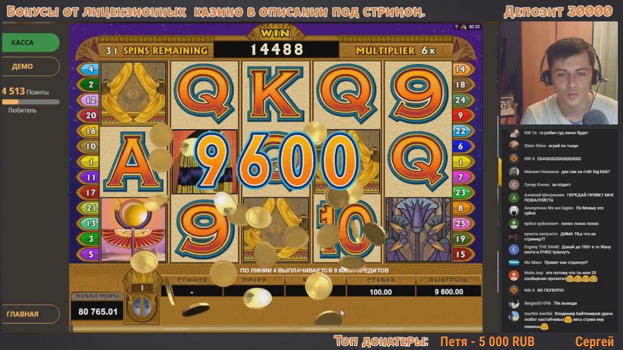 seriöses online casino r