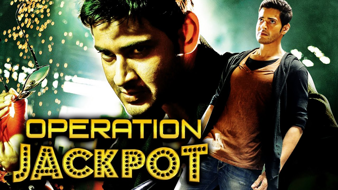 Jackpot full movie download in hindi