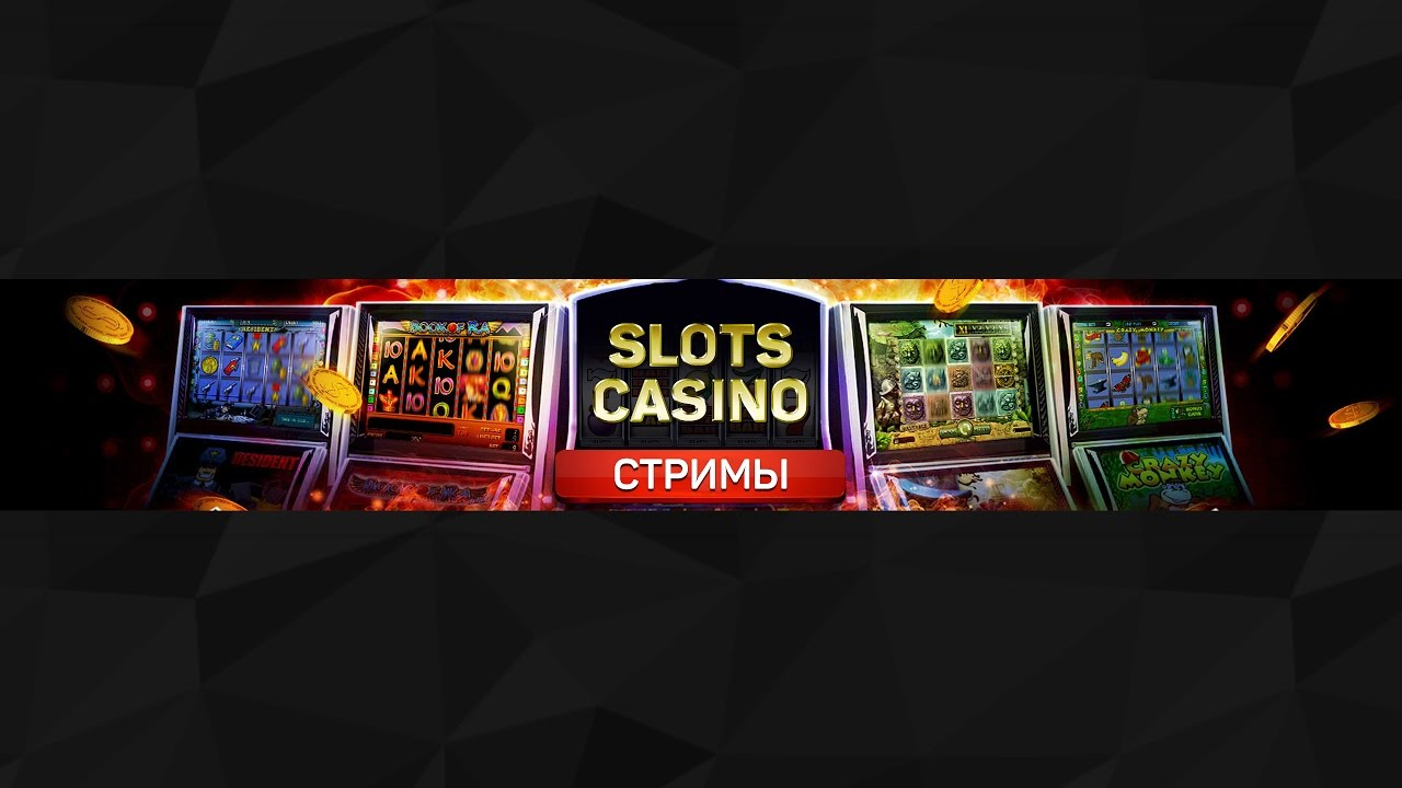 Casino streaming free