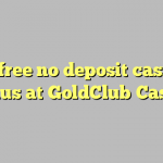 45 free no deposit casino bonus at GoldClub  Casino