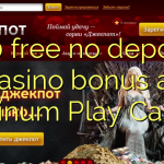 120 free no deposit casino bonus at Platinum Play Casino