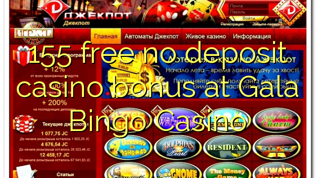 online casino free signup bonus no deposit required australia