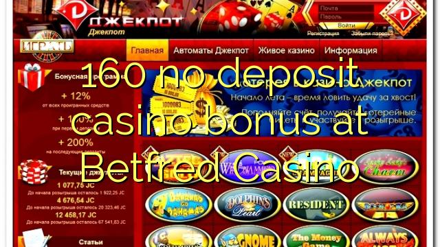 160 нест пасандози бонуси казино дар Betfred Казино