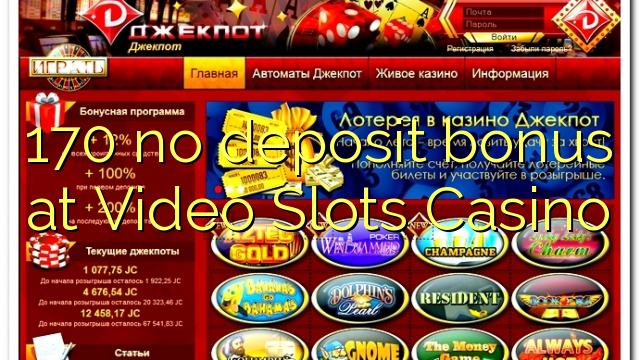 no deposit sign up bonus online casino video slots online casino