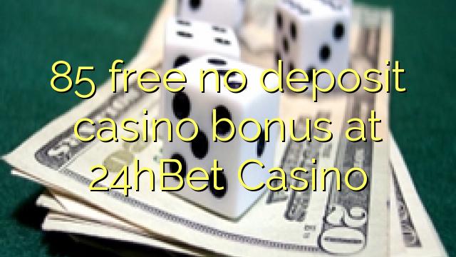 Sports gambling sites
