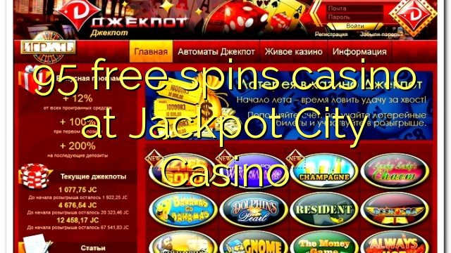 jackpotcity online casino free spin game