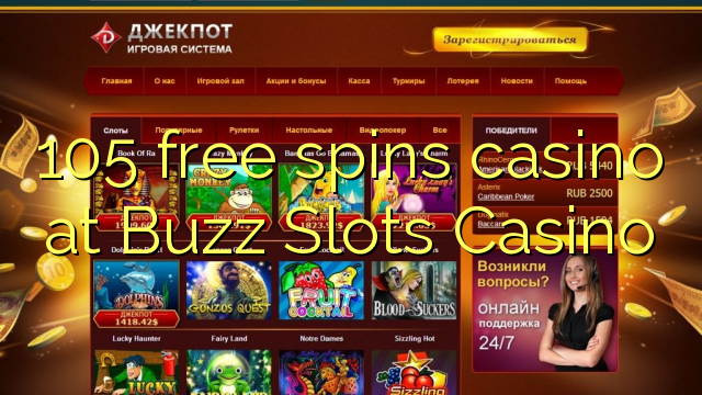 Best Online Casinos Accepting USA Players: