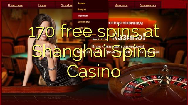 Shanghai casino online