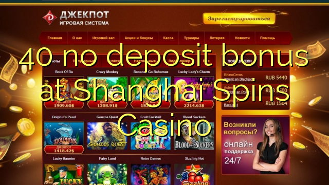 Free Spins No Deposit Mobile Casino Australia