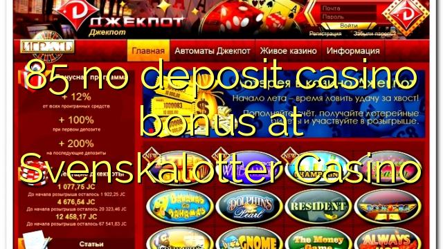 online casino bonuses casino european roulette