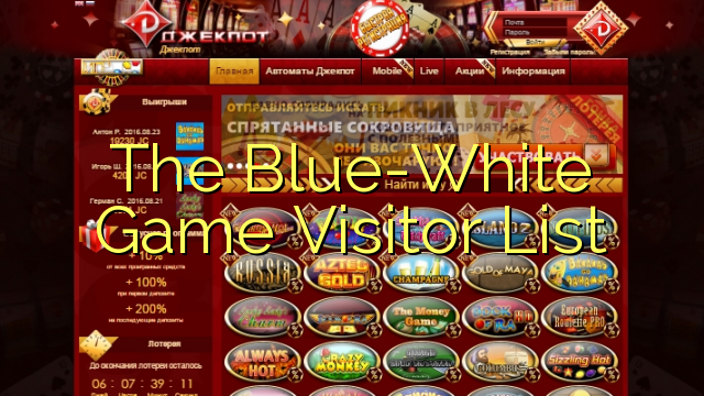A Lista Azul-Branco Jogo Visitor