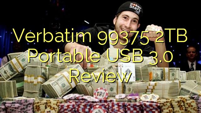 Verbatim 99375 2TB便攜式USB 3.0評測