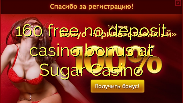 sugar casino no deposit bonus 2019