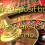 100 no deposit bonus at PrimeScratchCards Casino