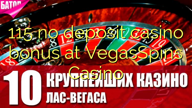 best online casino offers no deposit casinos deutschland