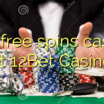 170 free spins casino at 12Bet Casino