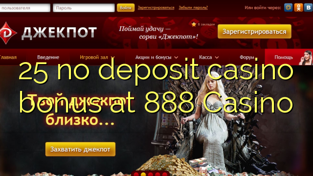 25 no deposit casino bonus at 888 Casino