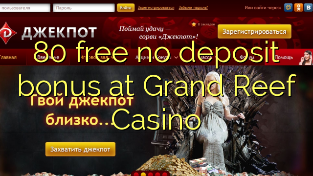 Grand Reef Casino-da 80 pulsuz depozit bonusu yoxdur