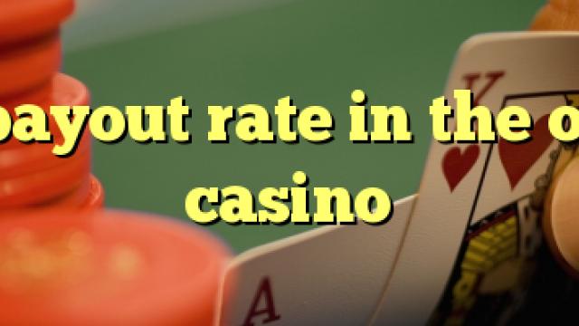 Casino Bónus tilboð Fréttir