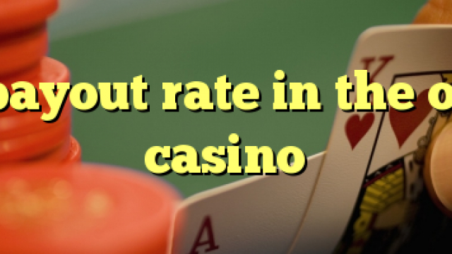 Casino Bonus ponúka novinky