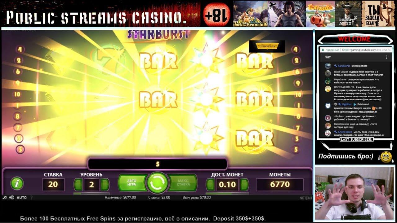 casino online österreich 300 gaming pc