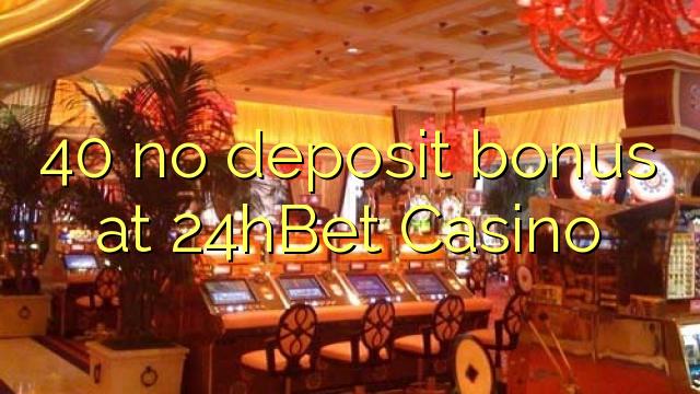 online casino no deposit online jetzt spielen