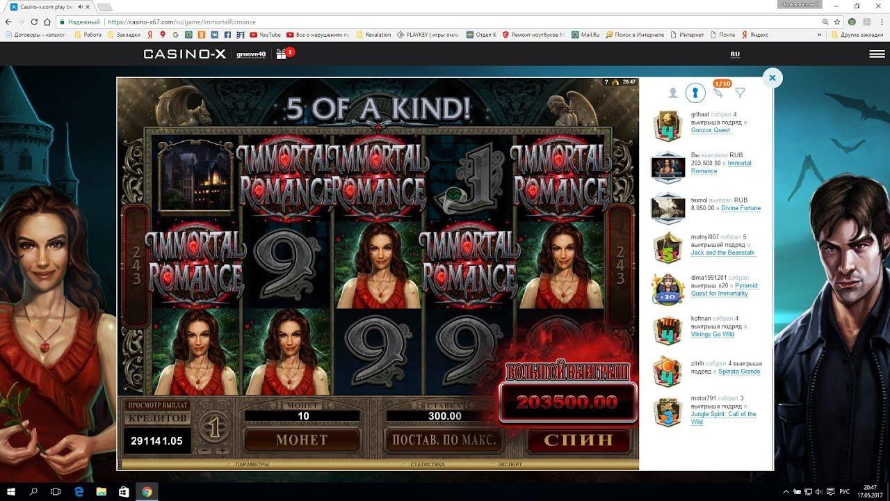 strim-kazino-dynasty-slots