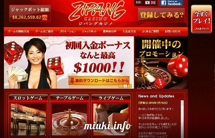 Japanese online casino. 7 Steps to Success by Yuiga Sano