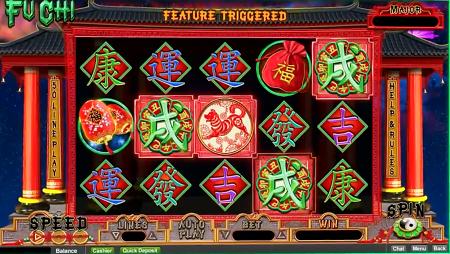 Fu Chi SlotoCash slot symbols