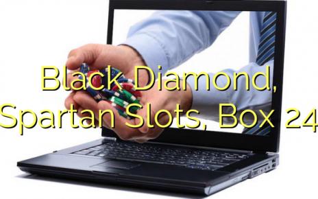 ブラックダイヤモンド、スパルタンスロット、ボックス24